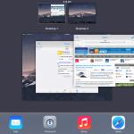 Quasar многозадачность на iPad