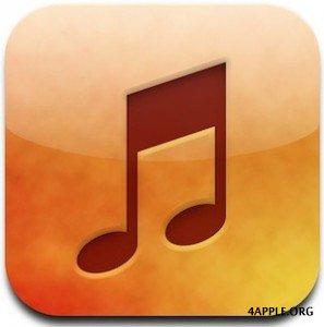 1344922946_how-music-app-iphone-297x300