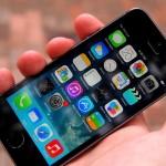 О разных прошивках для разных iPhone