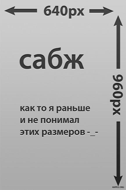 1348812154_d9fba359b2ac1d364d757c2b999b4e4f