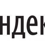 Приложение почта Яндекс для iPhone