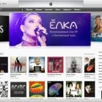 Скачать программу iTunes для iPhone 4s