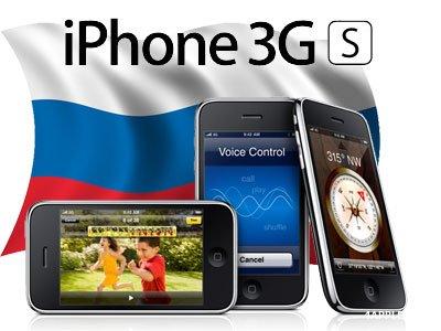 Айфон 3g и 3gs -цены, фото, отзывы
