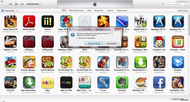 Как обновить iTunes до актуальной версии?