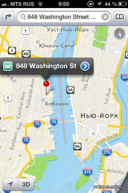 Скачать официальные прошивки для iPhone/iPod Touch/iPad