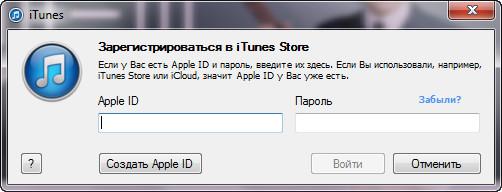 1381844865_promo-kod-v-appstore-instruktsiya-po-primeneniyu-01