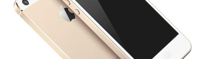 """iPhone 5S """"в золотом"""""""