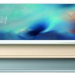 Анонс нового 12,9 дюймового iPad может состояться уже в следующем году?