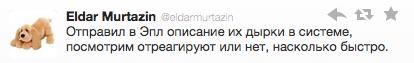 1384549121_snimok-ekrana-2013-11-15-v-22.53.48