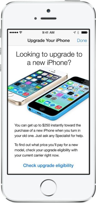 Технология iBeacon для Apple Store уже в действии