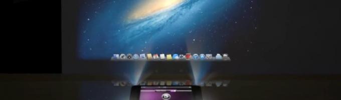 Патент на проектор от Apple