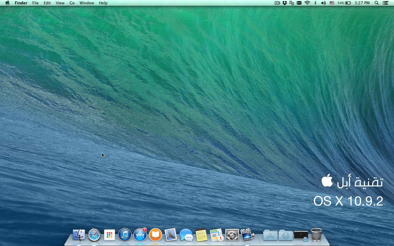 OS X 10.9.2