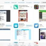 Из App Store удалили, но вскоре вернули приложение «ВКонтакте»