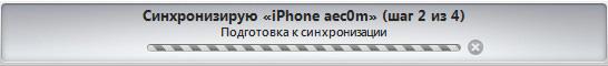 1394107104_kak-ustanovit-melodiyu-na-zvonok-na-iphone-30