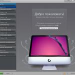Полезные советы по очистке рабочего стола OS X
