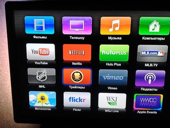 МKV на Apple TV