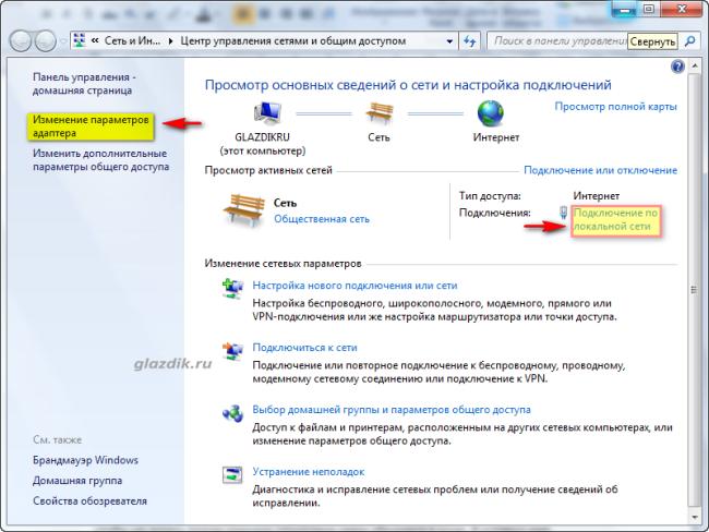 настраиваем сеть между Mac OS и Windows