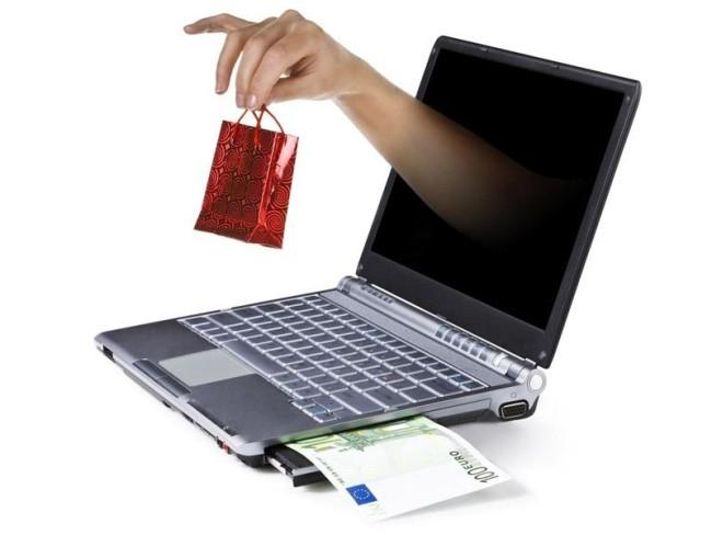 покупки в интернете не выходя из дома