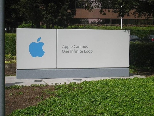 штаб квартира apple