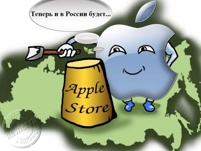 App Store comics