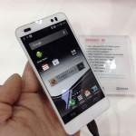 Смартфон бренда Kyocera – новый конкурент iPhone 6