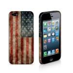 Лучшие «защитники» для Iphone 5