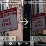 Word Lens – переводчик будущего для iOS