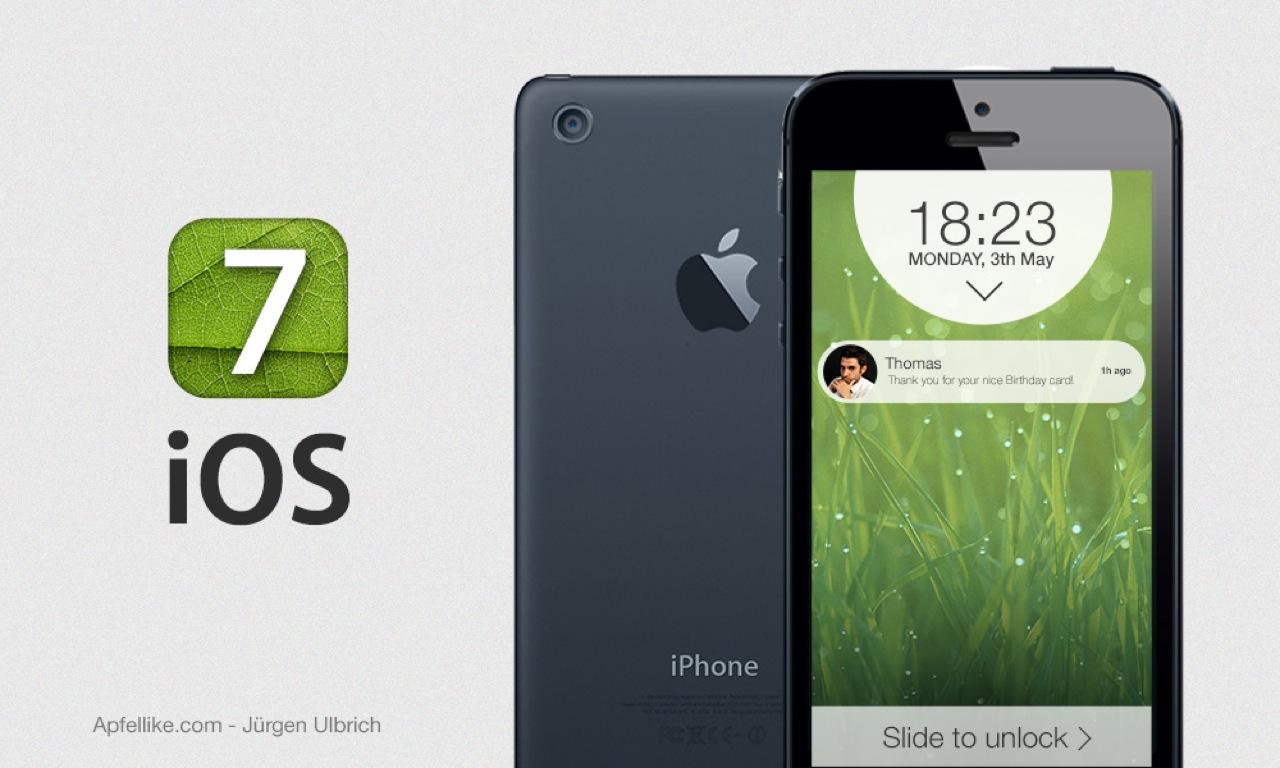 Удаление музыки с iPhone на iOS 7