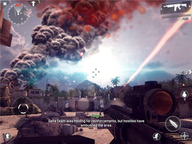 Скрин интерфейса игры Modern Combat 4: Zero Hour