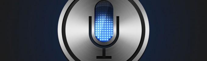 Изображение микрофона, иконка Siri