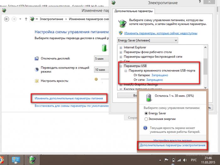 настройки дополнительных USB-портов в Пк
