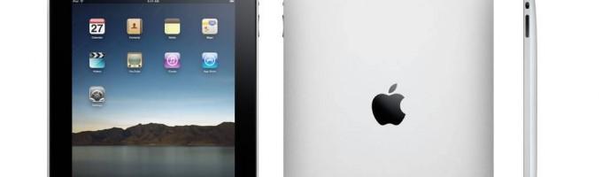 Презентация iPad 3 состоится 7 марта — официальное приглашение