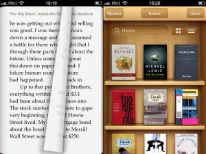 Электронные книги для iOS-девайсов: источники скачивания, способы загрузки, методы чтения