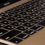 Apple работает над решением проблемы с трекпадом и клавиатурой в новых MacBook Pro Retina