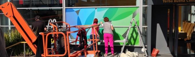 Yerba Buena Center начали готовить к презентации 22 октября