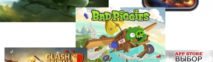 Топ игр для iphone 2012