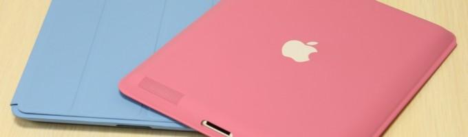 iPad Smart Case — для тех, кто любит изящность