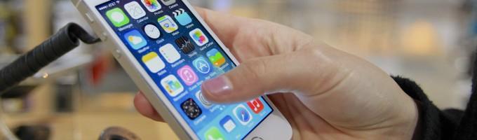 В новом iPhone экран будет больше
