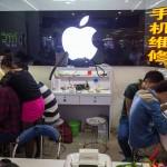 Хотите посмотреть, как собирают iPad на заводе Foxconn? [Видео]