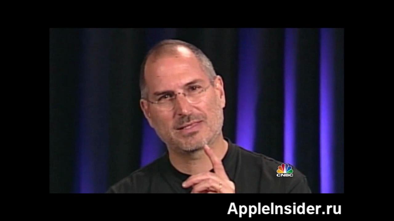 Титаны. Стив Джобс