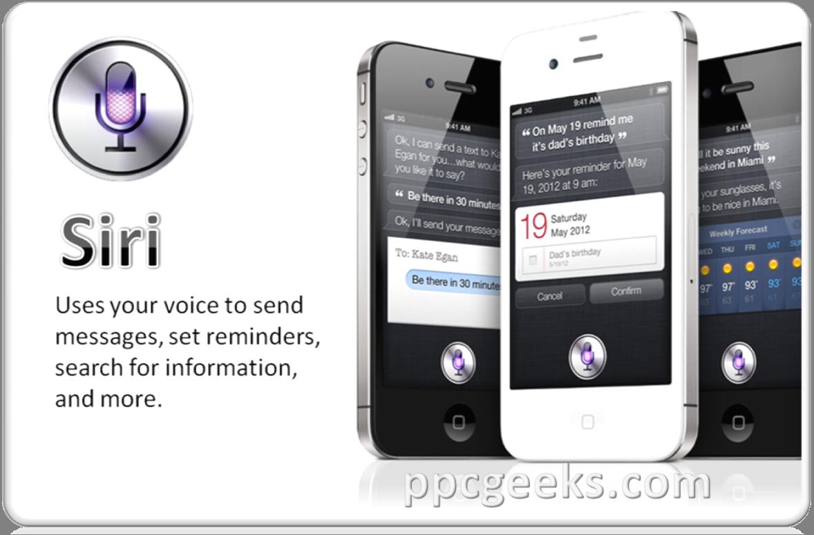 Siri только на iPhone 4S