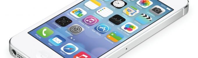 iOS 5 вышла!