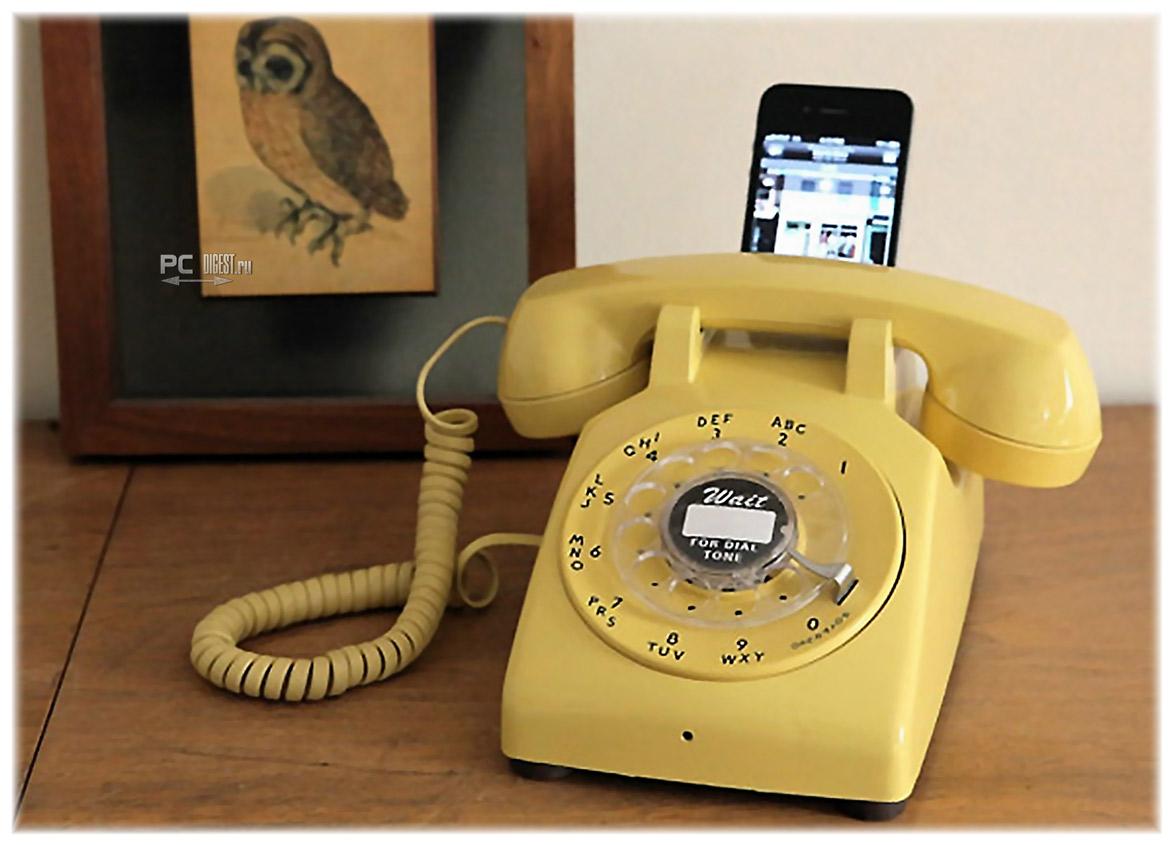 Док станция в стиле старинного телефона для iPhone