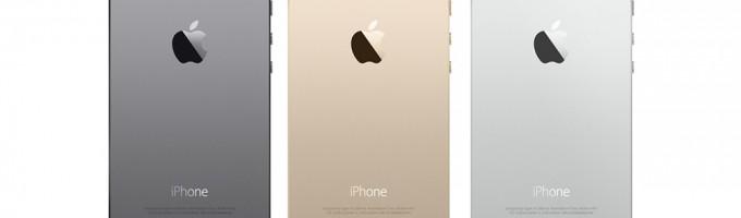 Какой будет Айфон 5 | iPhone 5