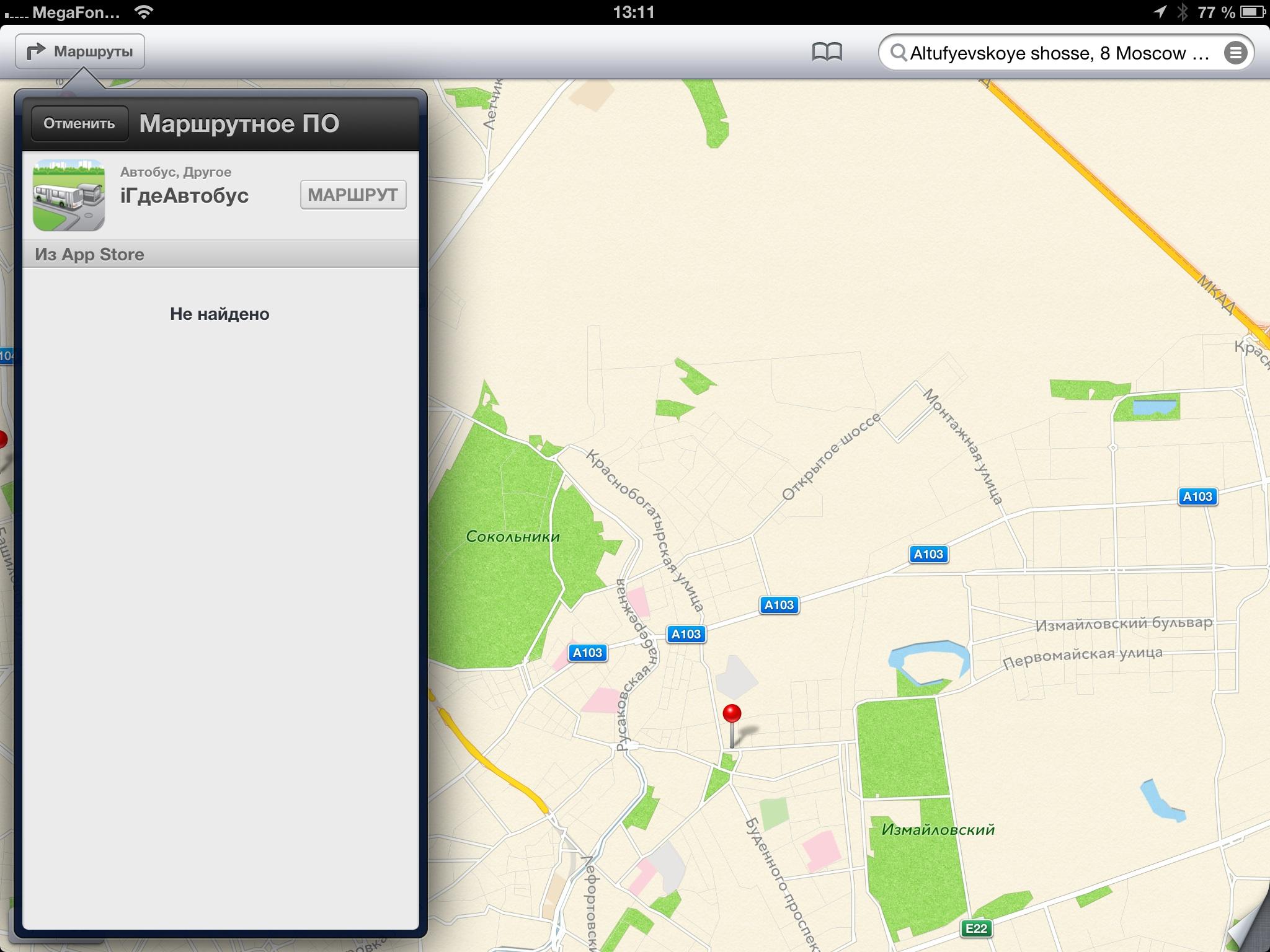 Карты? Яндекс? iOS 6?