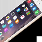 Встроенный аккумулятор в новом чехле от Apple