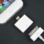 Lightning-адаптер теперь можно приобрести для iPhone