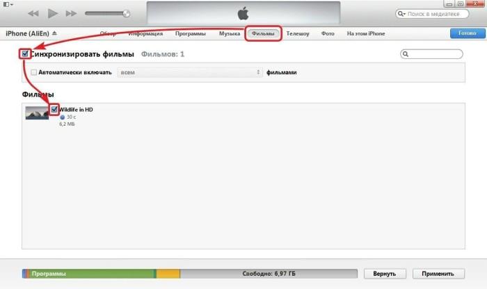 Синхронизация видеов iTunes