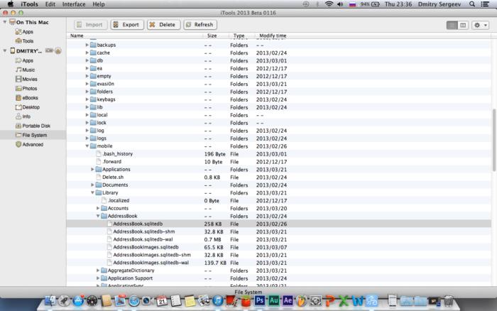 Файловый менеджер iTunes