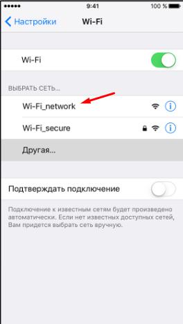 Выбор сети Wi-Fi на устройстве
